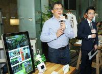 Grüner Lifestyle – Start der Eco Expo Asia am 30. Oktober